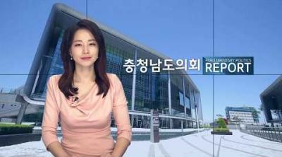 [충남도의회] 제 315회 충청남도의회 임시회 의정리포트